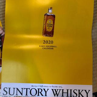 サントリー(サントリー)のサントリー 2020 カレンダー(カレンダー/スケジュール)