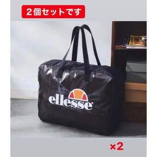 エレッセ(ellesse)の2個セット : mini エレッセ オリジナル超特大バッグ(ボストンバッグ)
