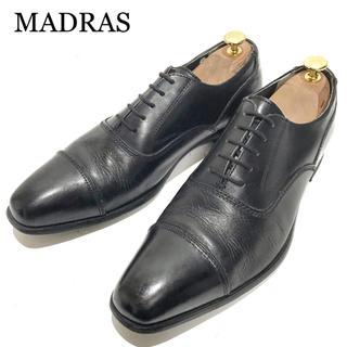madras - 【madras】25.5cm ストレートチップ ビジネスシューズ 革靴 メンズ