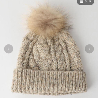 ビューティアンドユースユナイテッドアローズ(BEAUTY&YOUTH UNITED ARROWS)のユナイテッドアローズ 帽子(ニット帽/ビーニー)
