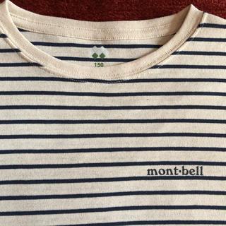 モンベル(mont bell)のmontbell モンベル ロンT 登山150(Tシャツ/カットソー)