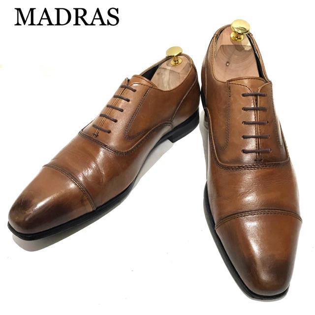 madras(マドラス)の【madras】27.0cm ストレートチップ ビジネスシューズ 革靴 メンズ メンズの靴/シューズ(ドレス/ビジネス)の商品写真