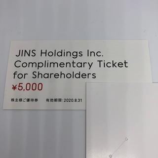 ジンズ(JINS)のJINS 株主優待券 5000円分(ショッピング)