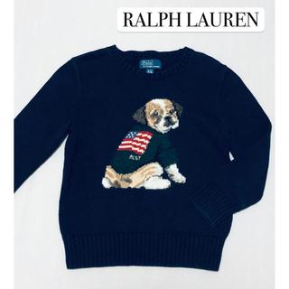 POLO RALPH LAUREN - ポロ ラルフローレン ニット セーター 紺色 希少 110