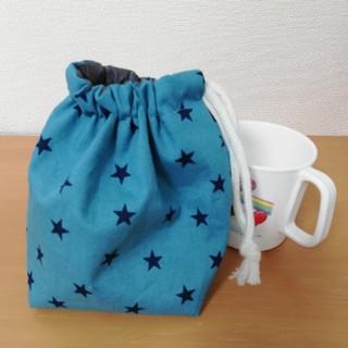 コップ袋 星柄 ブルー 巾着袋(バッグ/レッスンバッグ)