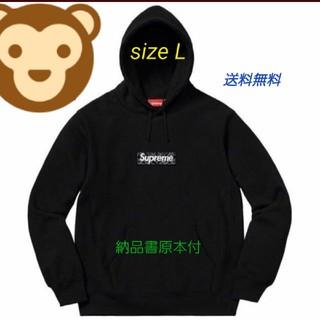 シュプリーム(Supreme)のSupreme box Logo Hooded バンダナ L BLACK 黒 (パーカー)