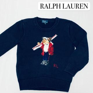 POLO RALPH LAUREN - ポロ ラルフローレン ニット セーター 130