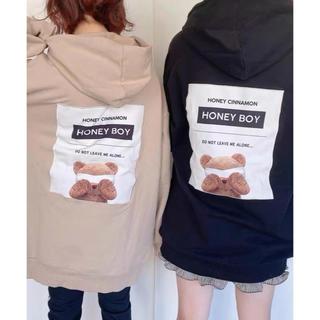 ハニーシナモン(Honey Cinnamon)の目隠しシナモンパッチパーカー (パーカー)