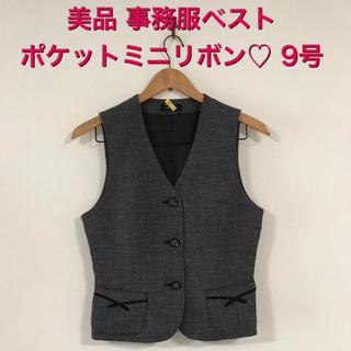 専用♡2枚セット 事務服 ベスト  ポケットミニリボン♡ 9号  グレー(ベスト/ジレ)