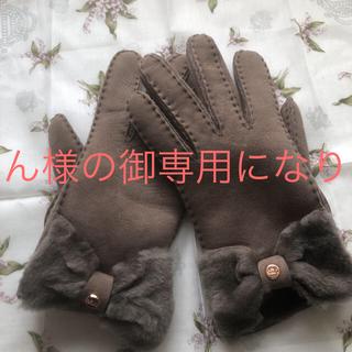 アグ(UGG)のUGG アグ ムートン手袋 (手袋)