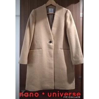 nano・universe - nano・universe チェスターコート