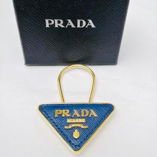 プラダ(PRADA)の☆特別価格☆ PRADA プラダ 三角 チャーム キーホルダー(キーホルダー)