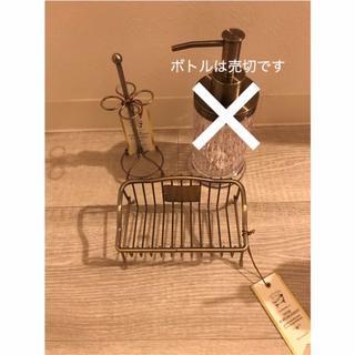 アフタヌーンティー(AfternoonTea)の【2点セット】アンティーク調♡石鹸置きと歯ブラシスタンド(その他)