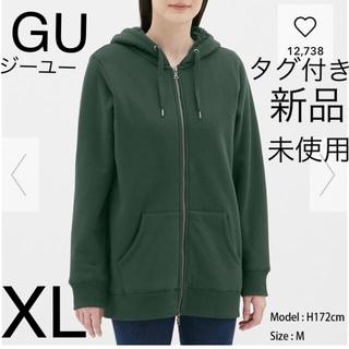 GU - GU ジーユー 裏ボアロングパーカー XL 裏起毛 新品 未使用 冬 暖かい