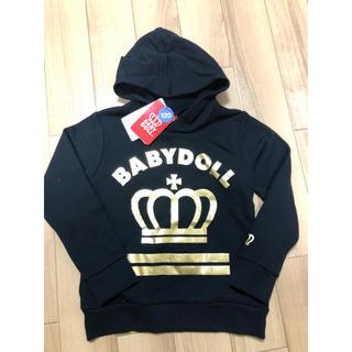 BABYDOLL - 新品☆タグ付き ベビードール パーカー 120cm
