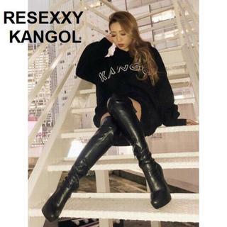 KANGOL - 新品タグ付き RESEXXY KANGOL別注 オーバーサイズパーカー 4612