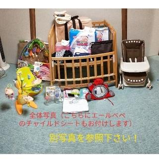 アップリカ(Aprica)の妊婦さん応援!赤ちゃんお迎え準備セット!ベビーベッド、チャイルドシート他たくさん(ベビーベッド)