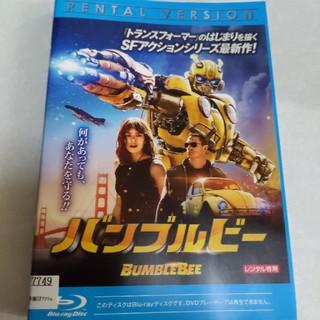 バンブルビー Blue-ray レンタル(外国映画)