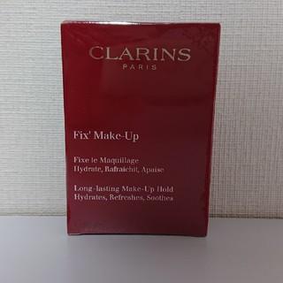 クラランス(CLARINS)のクラランス CLARINS フィックス メイクアップ Fix'Make-UP (その他)
