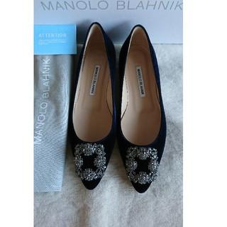 MANOLO BLAHNIK - マノロブラニク・ハンギシフラット紺ベルベット37