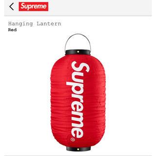 シュプリーム(Supreme)の【新品・未使用】Supreme Hanging Lantern(ライト/ランタン)