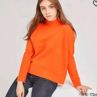 ユニクロ(UNIQLO)のユニクロ スフレヤーンモックネックセーター 新品タグ付き(ニット/セーター)