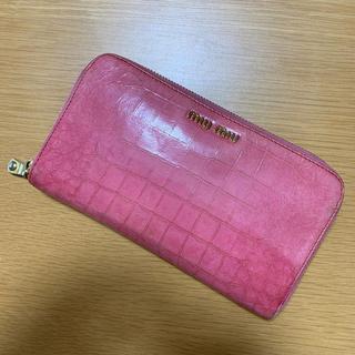 ミュウミュウ(miumiu)のミュウミュウ プラダ 財布 長財布 (長財布)