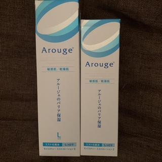 アルージェ(Arouge)のアルージェ ミスト化粧水 しっとり 150.220mlセット(化粧水/ローション)
