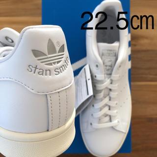 アディダス(adidas)の【レア】 希少カラー 22.5㎝ アディダス スタンスミス ホワイト シルバー(スニーカー)