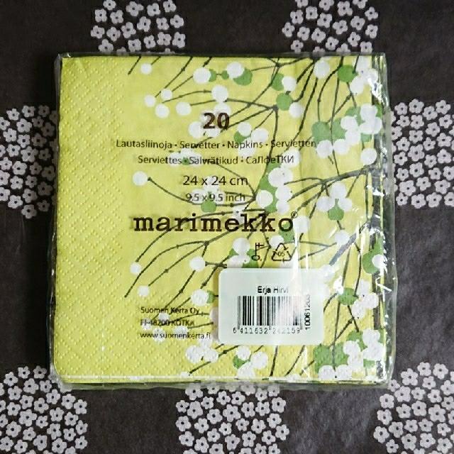 marimekko(マリメッコ)のマリメッコ ペーパーナプキン 20枚 北欧 デコパージュ ウォール ハンドメイド インテリア/住まい/日用品のキッチン/食器(テーブル用品)の商品写真