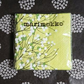 marimekko - マリメッコ ペーパーナプキン 20枚 北欧 デコパージュ ウォール ハンドメイド
