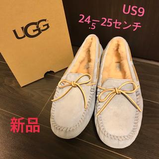 アグ(UGG)のUGG新品!モカシン ダコタ スカイブルーUS9(スリッポン/モカシン)