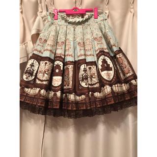 アンジェリックプリティー(Angelic Pretty)のMusee du chocolat スカート(ひざ丈スカート)