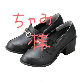 シマムラ(しまむら)のプチプラのあや ローファー(ローファー/革靴)