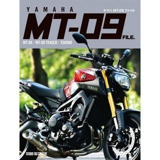 ヤマハMT-09ファイル TRACER XSR900 定価3,500円(カタログ/マニュアル)