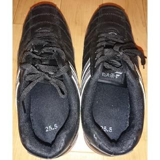 安全靴  サイズ25.5(スニーカー)