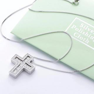 フレッド(FRED)のネックレス シルバー925 czダイヤモンド ベルエポック 男女兼用(ネックレス)