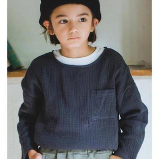 プティマイン(petit main)の新品pairmanon ダブルガーゼロングスリーブ(Tシャツ/カットソー)