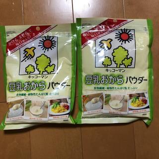 キッコーマン(キッコーマン)のキッコーマン おからパウダー2こセット(豆腐/豆製品)