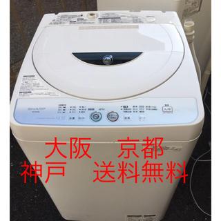 シャープ(SHARP)のSHARP  全自動洗濯機 ES-FG45L    2012年製  4.5kg(洗濯機)