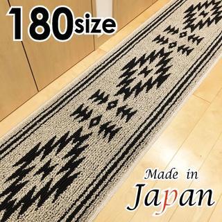 45x180*新品日本製*オルテガ☆シャープ*ベージュ