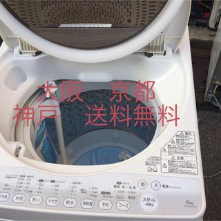トウシバ(東芝)の東芝 全自動電気洗濯機  AW-60GM (W)  6.0kg  2014年製 (洗濯機)