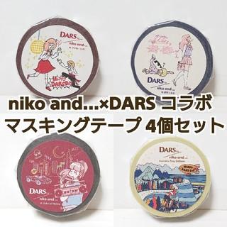 ニコアンド(niko and...)のniko and… DARSコラボ マスキングテープ 4個セット(テープ/マスキングテープ)