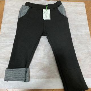 クレードスコープ(kladskap)のクレードスコープ 新品 タグ付き あったか 裏起毛 パンツ ズボン 100(パンツ/スパッツ)