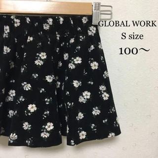 GLOBAL WORK - GLOBAL WORK コーデュロイ風 スカート 花柄 値下げ