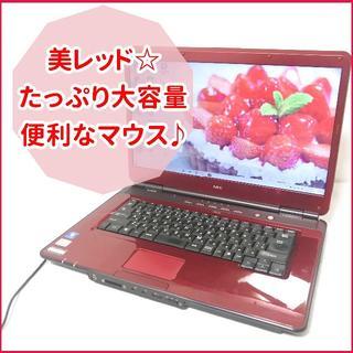 エヌイーシー(NEC)の美品レッド☆届いたらすぐ使える☆安心のNEC☆初めてのパソコンに(ノートPC)