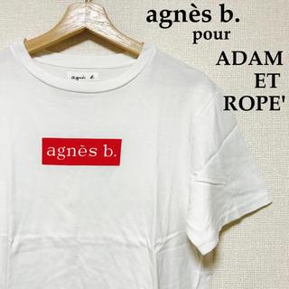 アニエスベー(agnes b.)のagnès b. pour ADAM ET ROPE' エクスクルーシブTシャツ(Tシャツ/カットソー(半袖/袖なし))