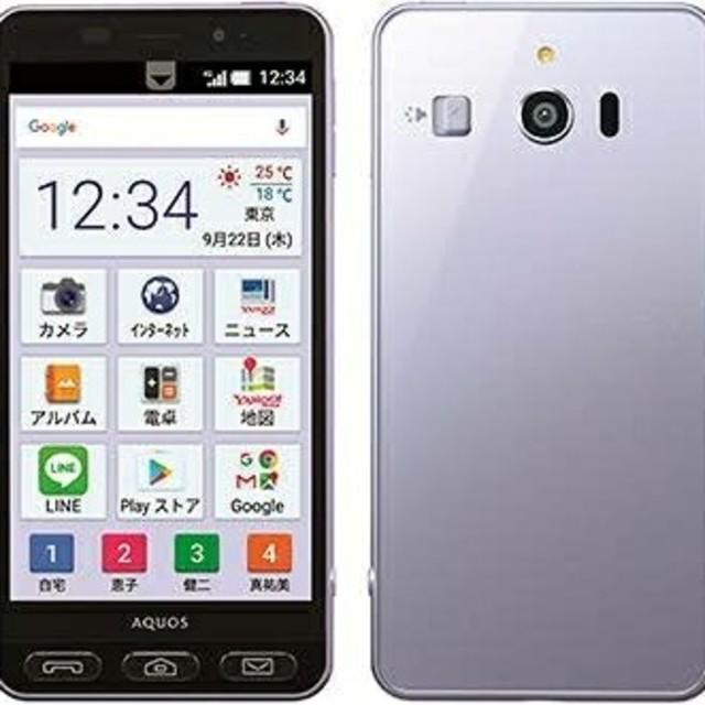 SHARP(シャープ)のSoftbank SHARP 509SH スマホ/家電/カメラのスマートフォン/携帯電話(スマートフォン本体)の商品写真