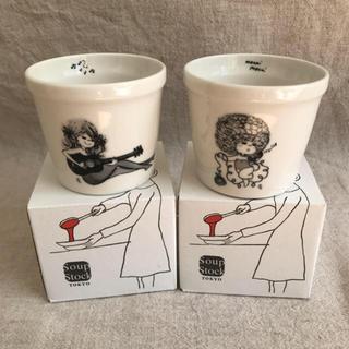 ディーンアンドデルーカ(DEAN & DELUCA)のイヤーカップ 2019  水森亜土 新品 スープストック(食器)