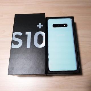 サムスン(SAMSUNG)のSamsung Galaxy S10+ 128GB Fullbox Simフリー(スマートフォン本体)